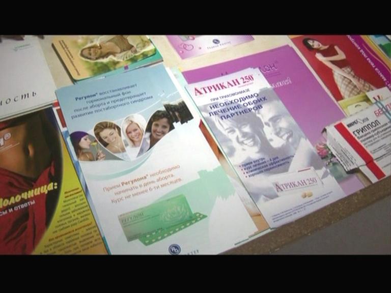 Видеосюжет от 22.11.12г. «Встреча студентов ЮТИ ТПУ с представит