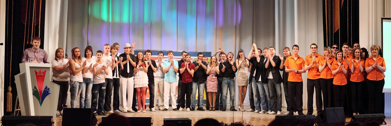 Городской молодежный форум «Энергия молодых» -  Городской конку