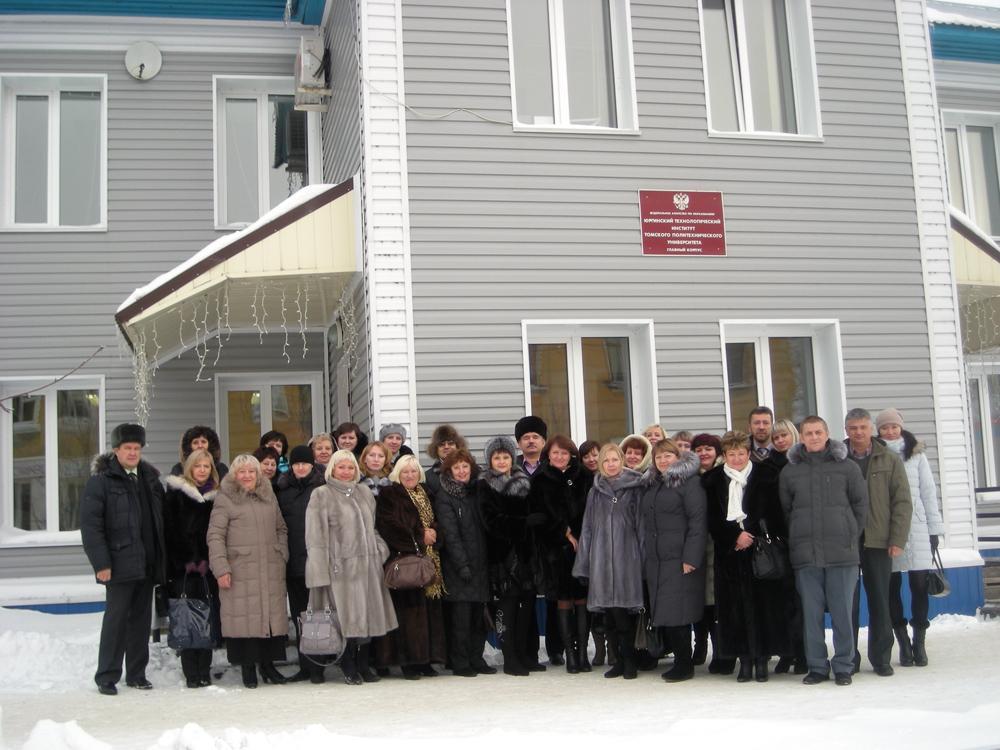 Семинар для руководителей и сотрудников организаций российской к