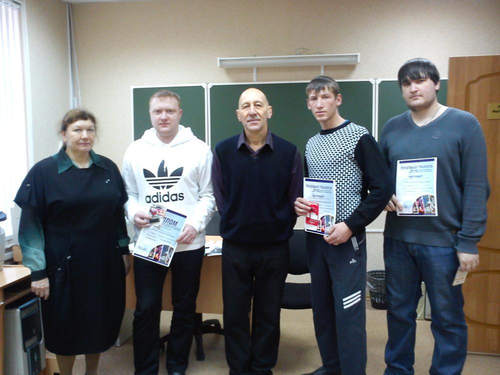 Победители олимпиады по МСиС.