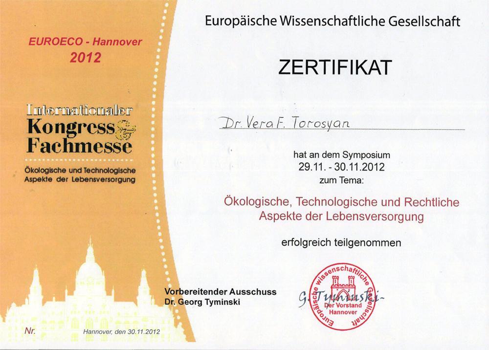 """Участие в международном симпозиуме """"Euro-Eco-2012"""" Ганновер 29 -"""