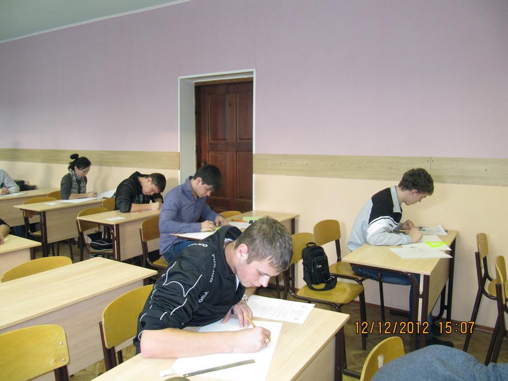 Итоги олимпиады по начертательной геометрии.