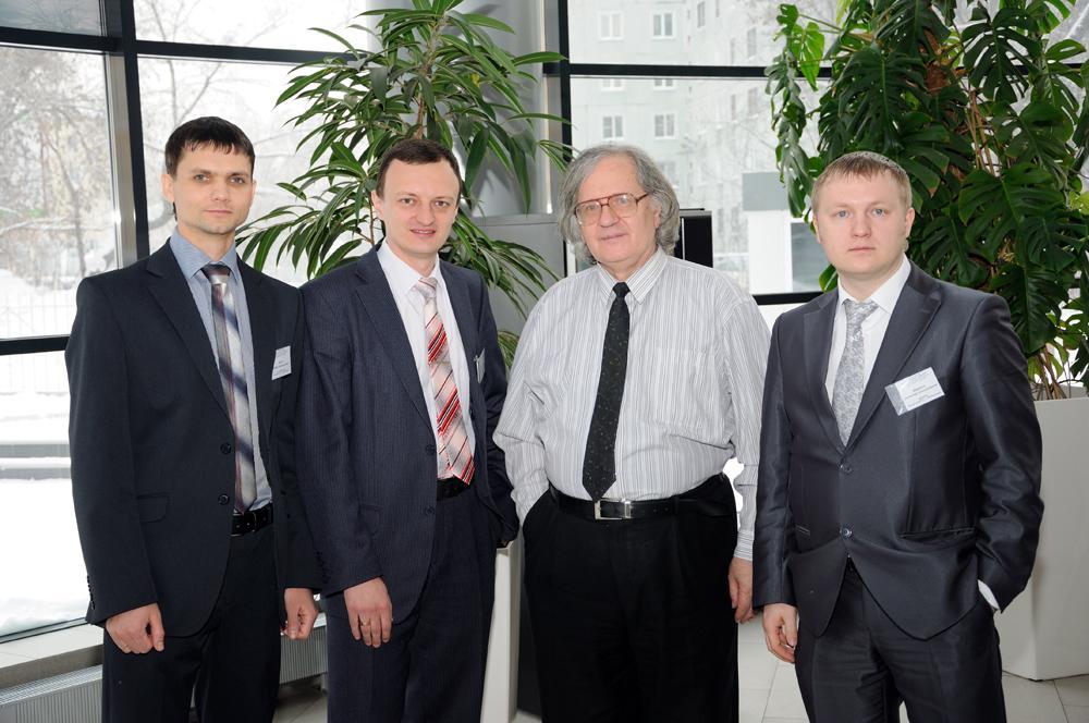 II Международная научно-практическая конференция «Перспективы ра