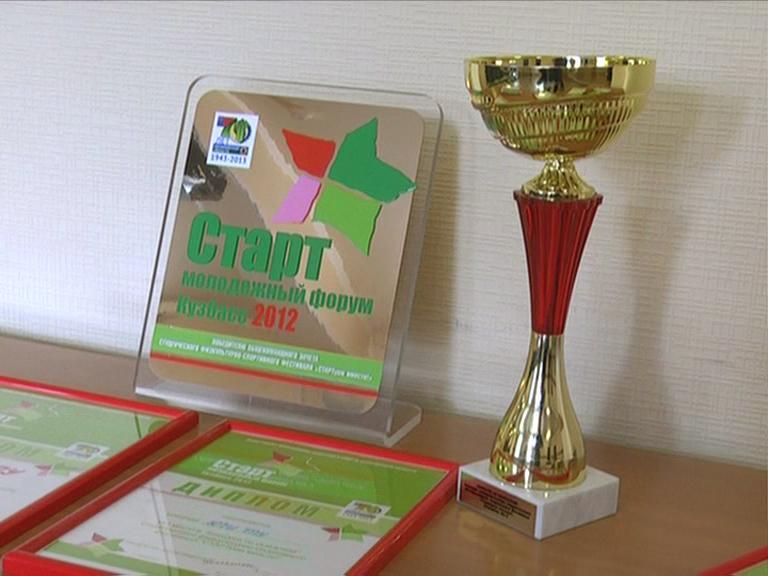 Видеосюжет «Победа команды ЮТИ ТПУ на областном форуме «СТАРТ-20
