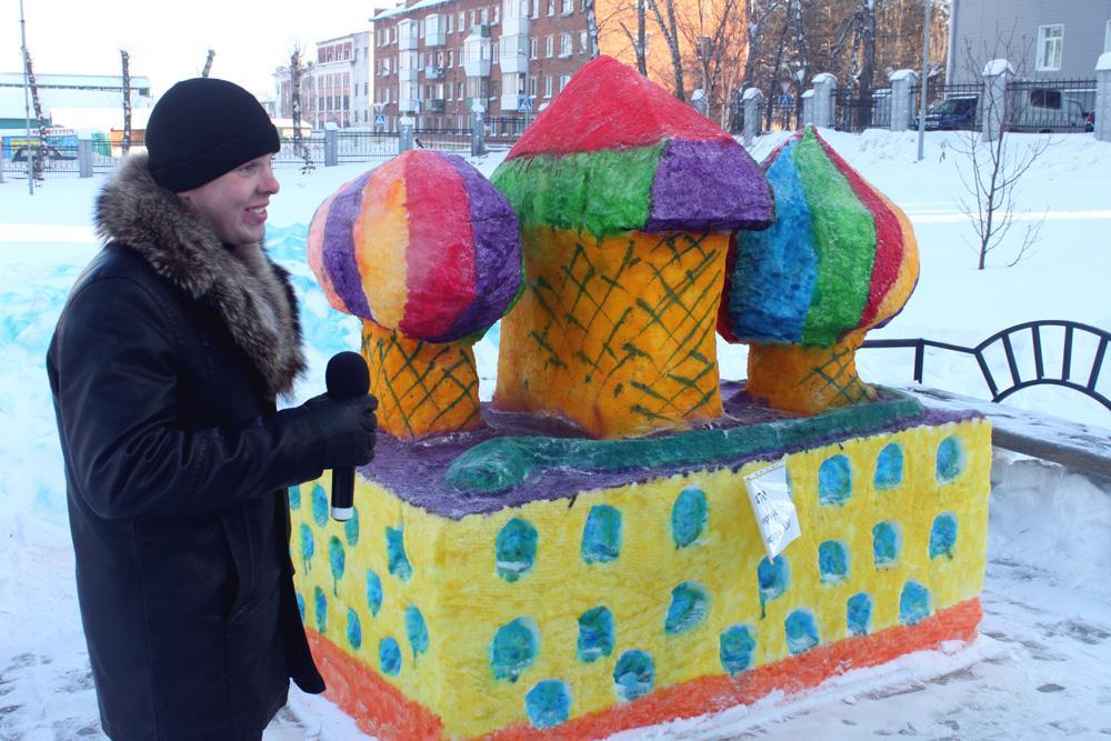 Открытие Снежного городка.