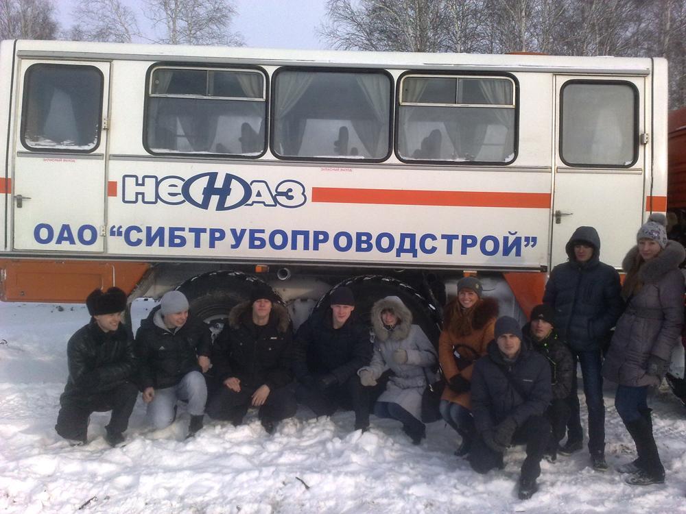 Экскурсия студентов кафедры Сварочного производства на объект «Г