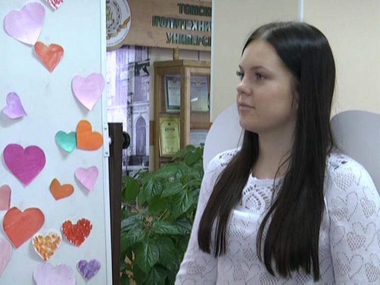Видеосюжет от 14.02.13 г. «День святого Валентина в ЮТИ ТПУ».