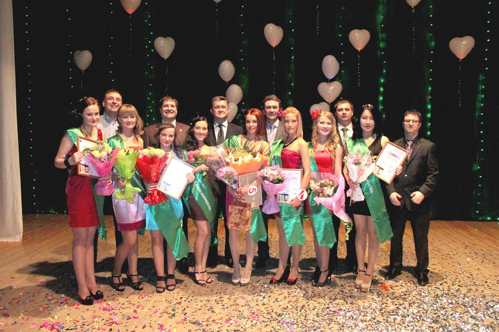 Конкурс красоты, молодости и таланта «Студентка года 2013».
