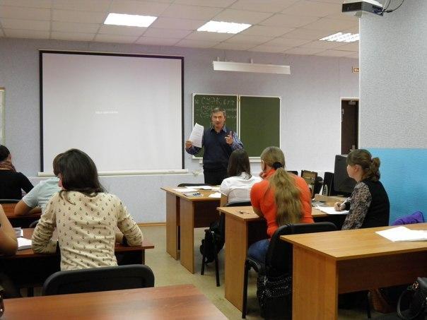 Очерк о специальности «Менеджмент организации» глазами студентов