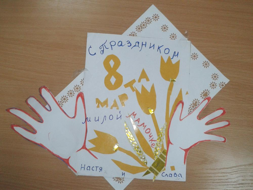 Конкурс детских рисунков, посвященный международному женскому дн