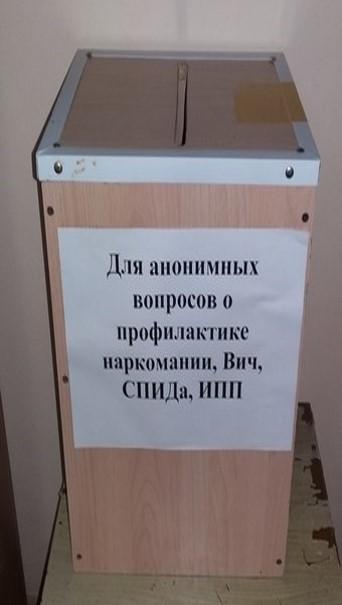 "Ежегодная акция ЮТИ ТПУ ""ЖИВИ ЗДОРОВО - ЗДОРОВО ЖИВИ""!"