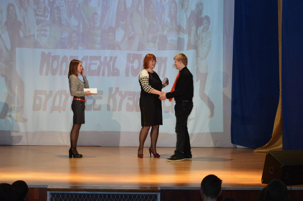 Награждение студентов ЮТИ ТПУ
