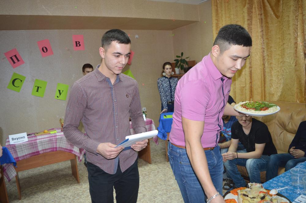 Повар-студент