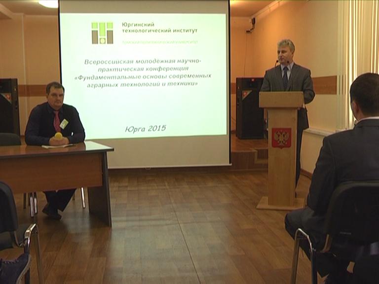 Видеосюжет  «Конференция в ЮТИ ТПУ «Фундаментальные основы совре