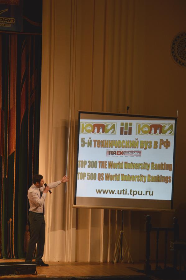 День открытых дверей в ЮТИ ТПУ