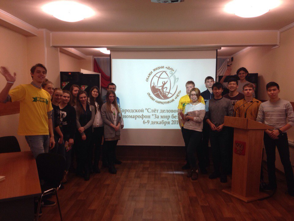 I городской «Слет деловой молодежи» открыт в ЮТИ