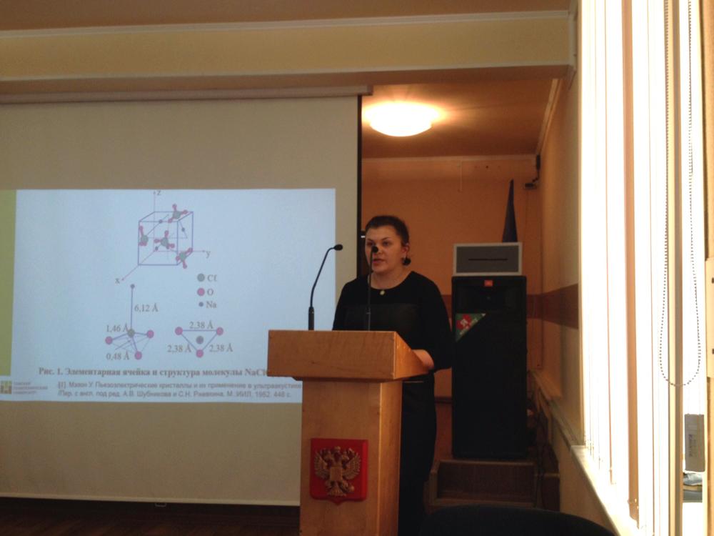 Итоги проведения VII Всероссийской научно-практической конференц