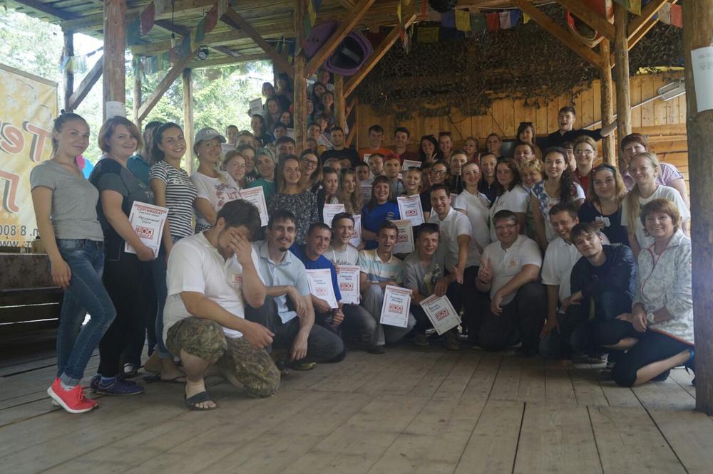Молодежный лагерь «Твоя позиция»