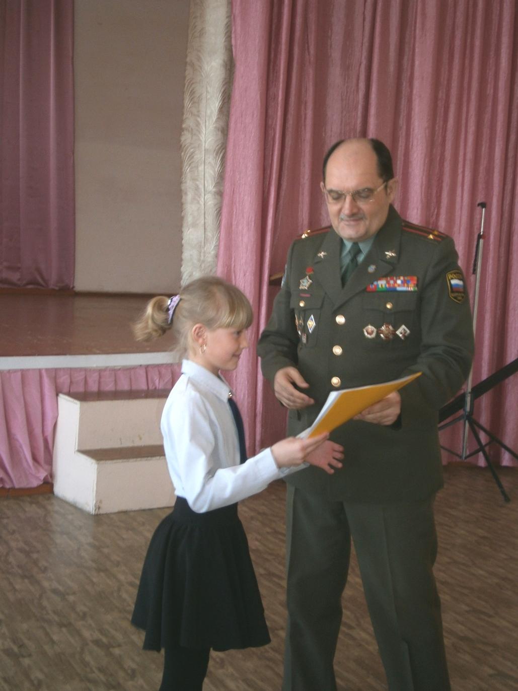 Награды юным патриотам