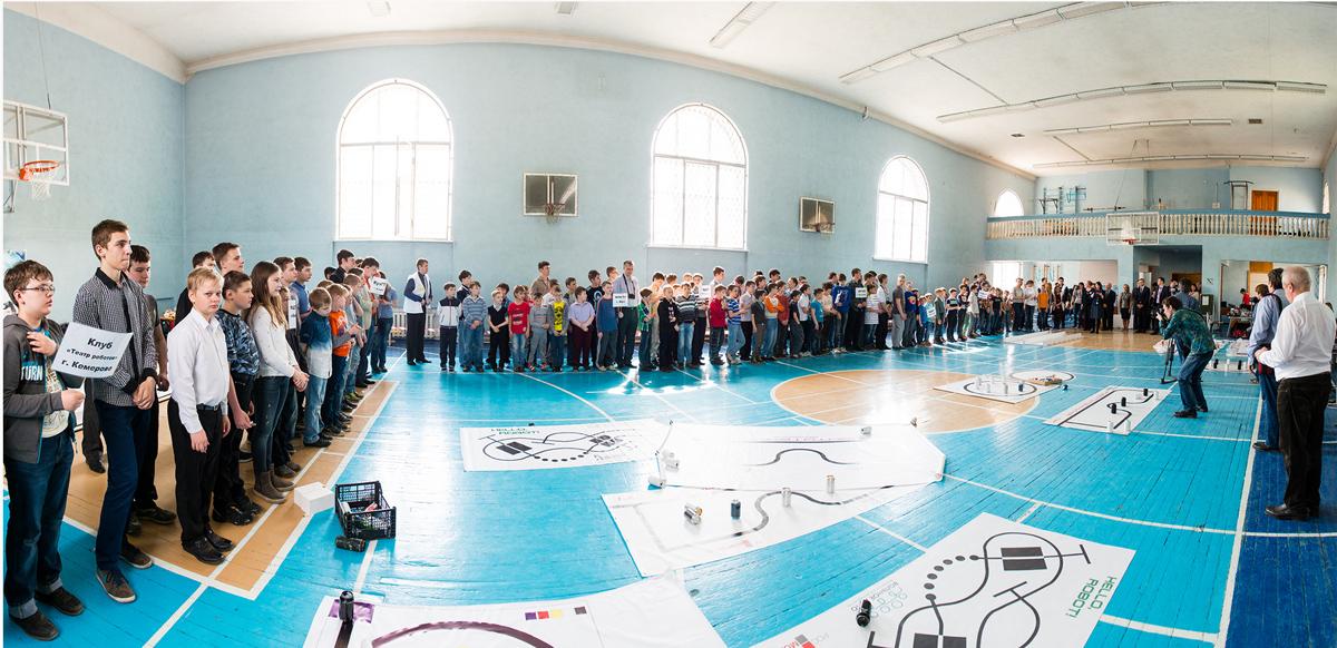 Областные соревнования мобильных роботов г.Кемерово