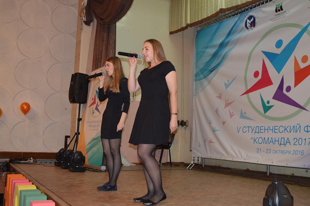 Образовательный форум ТПУ «Команда-2017»