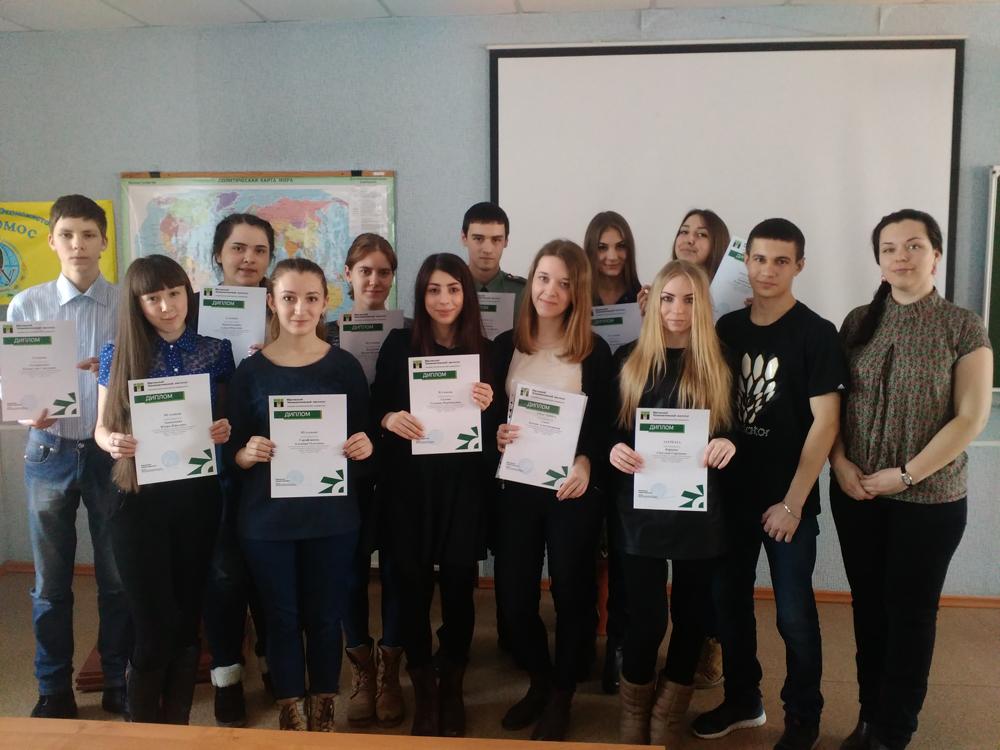 Олимпиада по  «Обществознанию» для обучающихся г. Юрги и Юргинск
