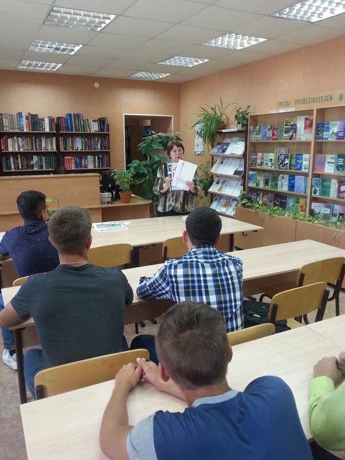 Первокурсники познакомились с библиотекой
