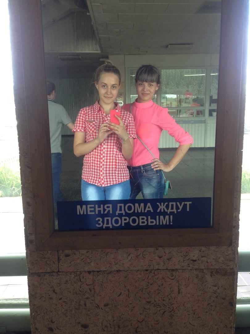 Практика студентов кафедры «Металлургия черных металлов»