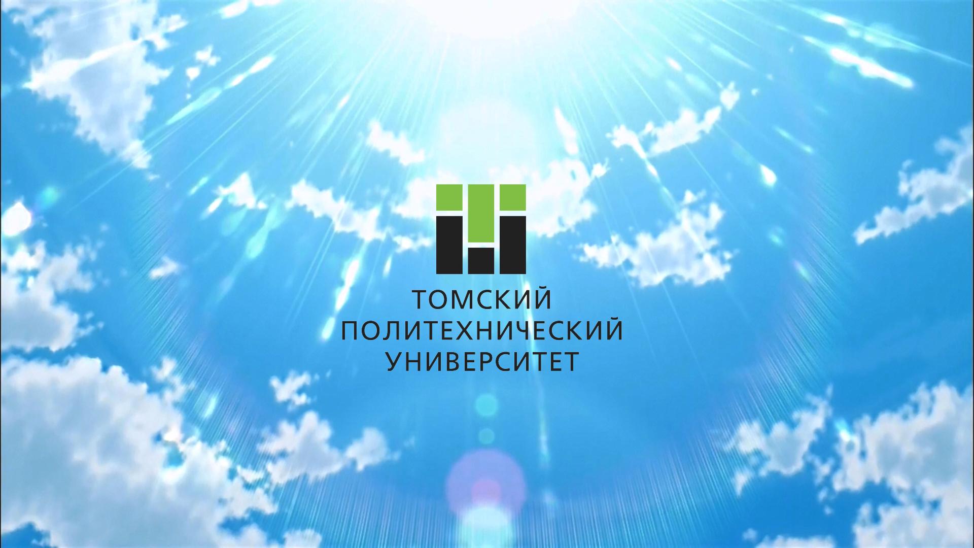 Расписание торжественных мероприятий посвященных 120-летию ТПУ