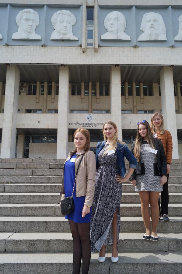 Шестая международная научно-методическая конференция «Современны