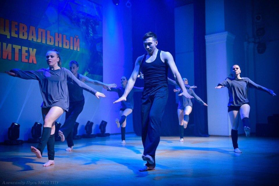 «Танцевальный Политех - 2016»