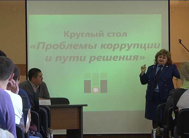 Видеосюжет от 19.04.16 г. В ЮТИ ТПУ состоялся круглый стол «Прот