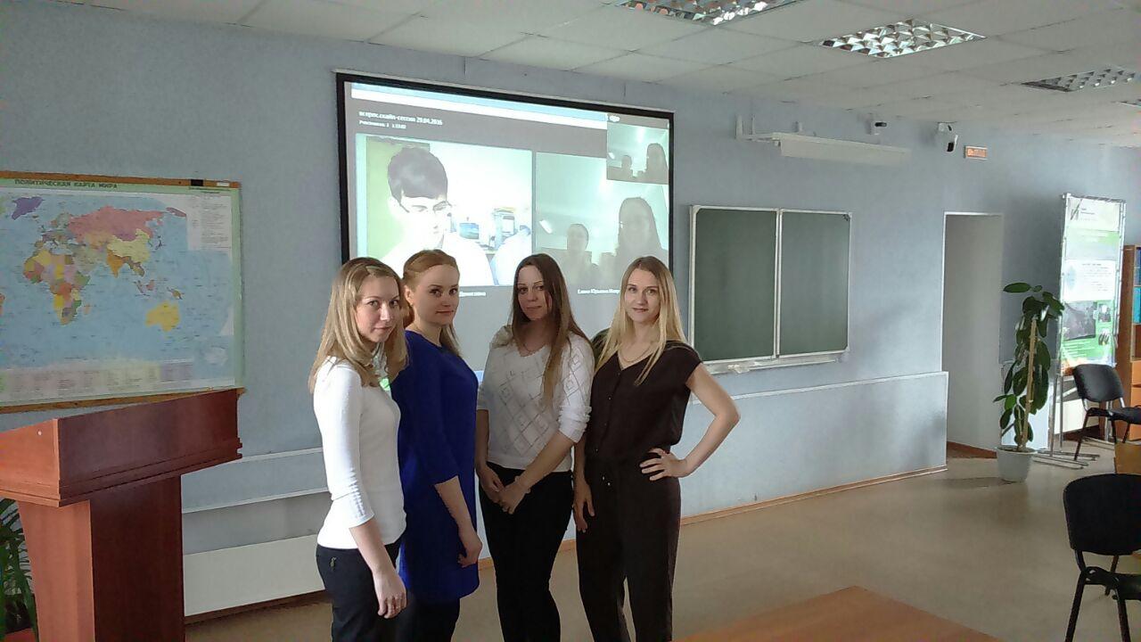 Всероссийская skype-сессия «Современные вопросы лингвистики и ме