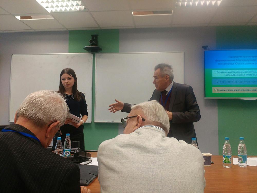 ЮТИ ТПУ на XI Международной конференции «Российские регионы в фо