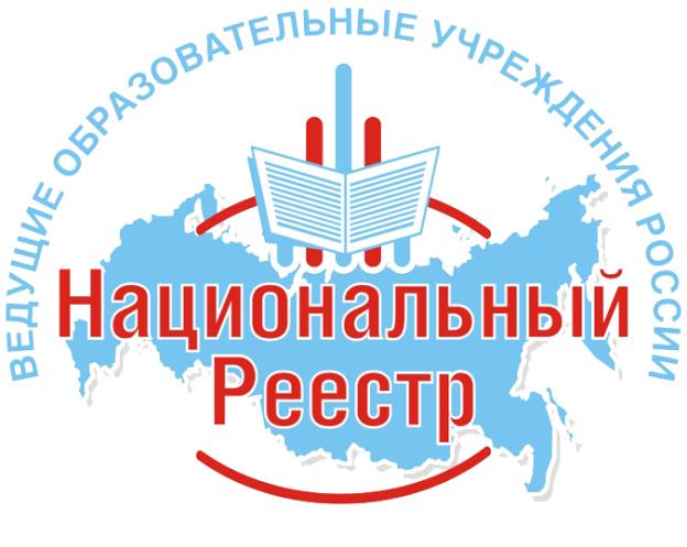 """ЮТИ ТПУ включен в Национальный Реестр  """"Ведущие образовательные"""