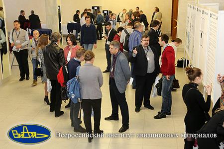 Участие в конференции по внедрению аддитивных технологий в Росси