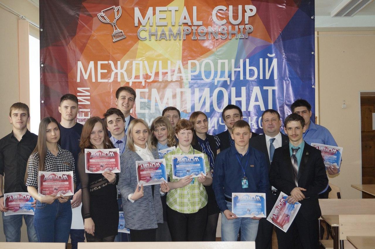 Международный чемпионат по технологической стратегии в металлург
