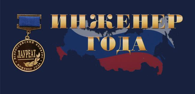 Губернатор Кемеровской области поздравил сотрудников ЮТИ ТПУ с п