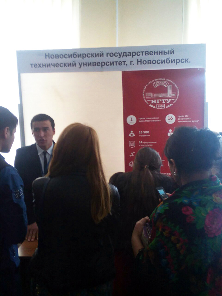 Командировка приемной комиссии ЮТИ ТПУ в Таджикистан
