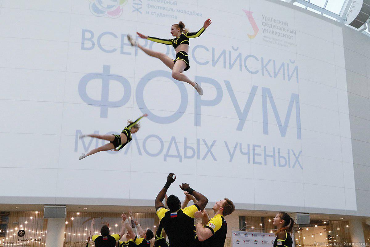 Всероссийский форум молодых ученых в Екатеринбурге