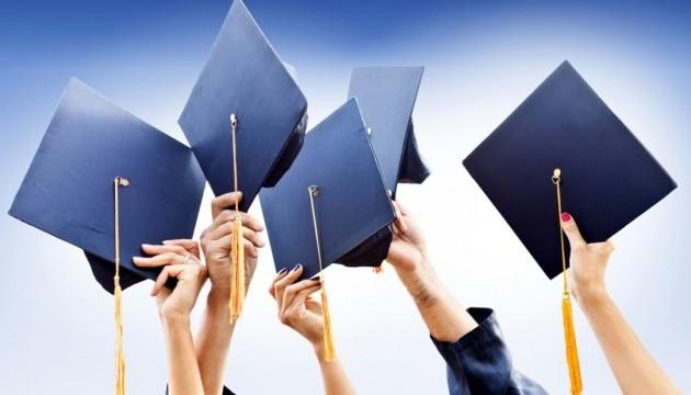 Внимание выпускники!