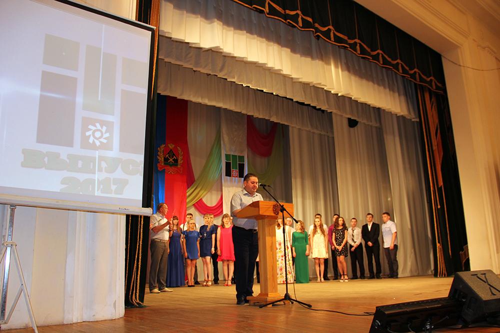 Состоялось торжественное вручение дипломов выпускникам 2017 года