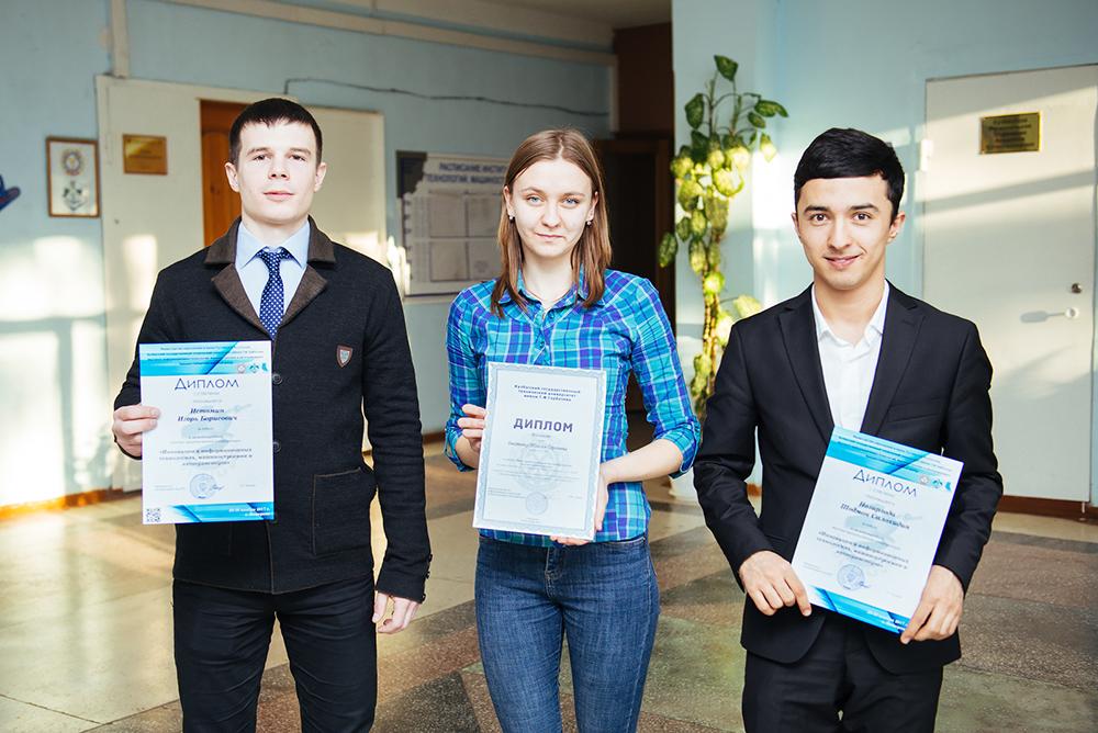 Успешное выступление студентов на I Международной научно-практич