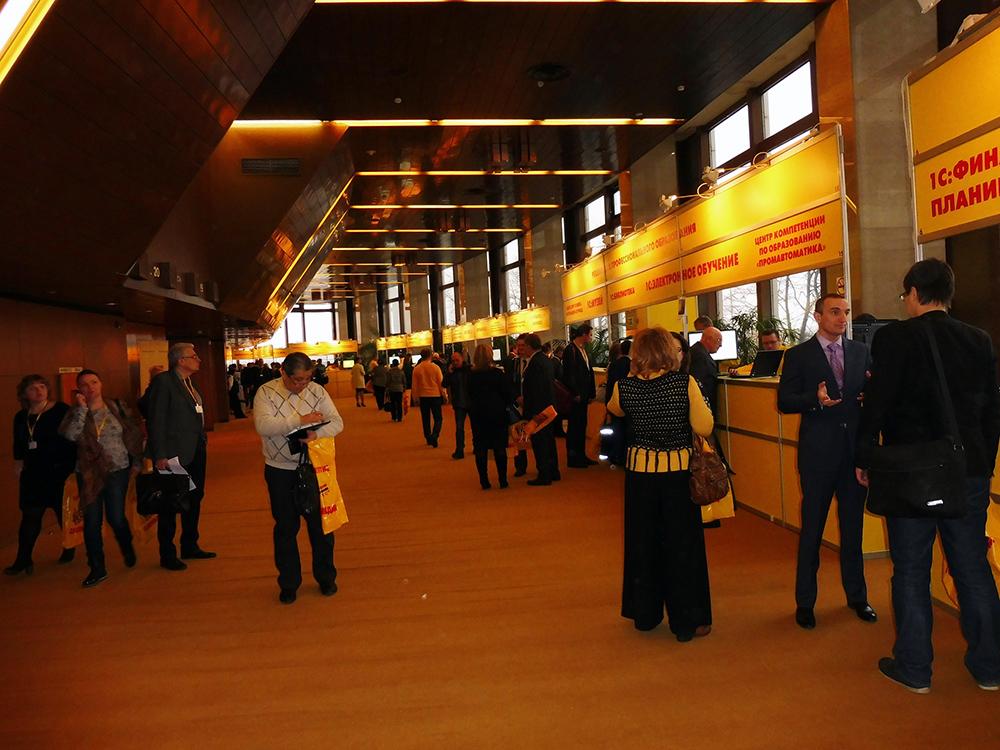 ЮТИ ТПУ на XVII Международной научно-практической конференции 1С
