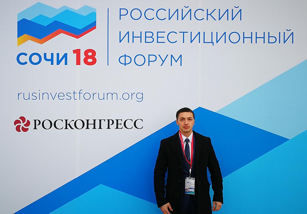 Студенты-предприниматели на форуме в Сочи