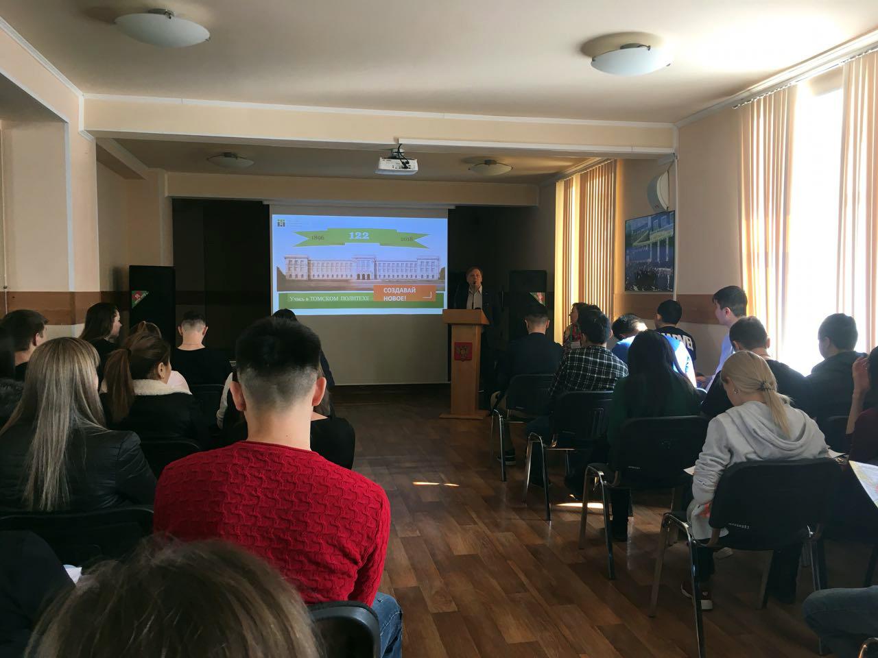 Встреча студентов с начальником отдела магистратуры ТПУ