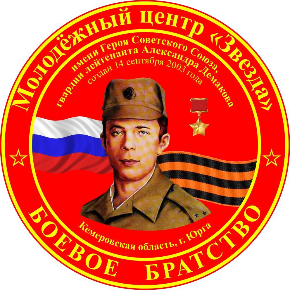 Дмитрий Саханов и его команда