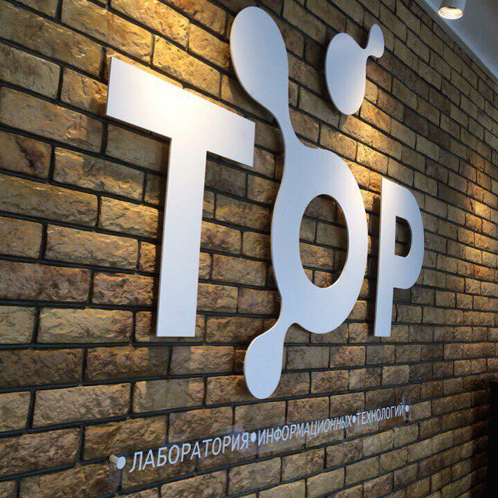 Проведение открытых занятий в лаборатории ТОР ЮТИ ТПУ