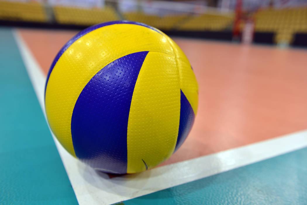 Приглашаем принять участие в соревнованиях по волейболу