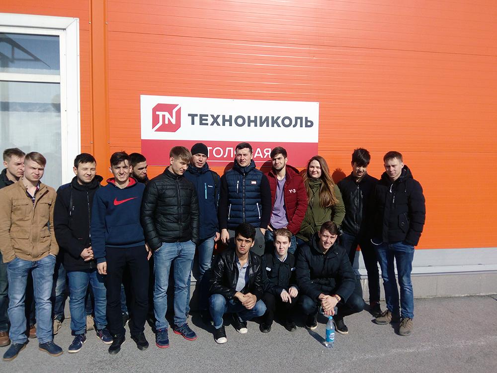 Экскурсия на предприятие ООО «Завод Технониколь - Сибирь»